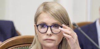 Голова фракції БПП вимагає у Тимошенко пояснень за корупцію - today.ua