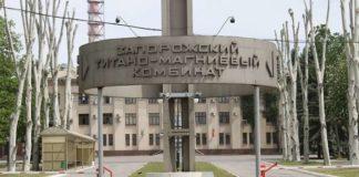 Суд повернув у власність держави комбінат, що належав українському бізнесмену - today.ua