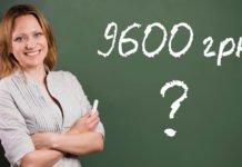 Підвищення зарплат вчителям: назвали суми - today.ua