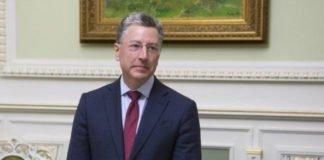 Волкер розповів, коли США нададуть Україні військову допомогу - today.ua