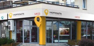 """Коронавірус в Україні:  як платити за комуналку і отримувати пенсію під час карантину"""" - today.ua"""