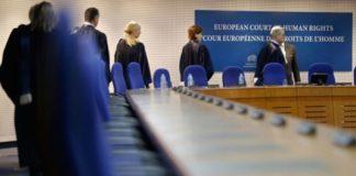Європейський суд з прав людини ухвалив рішення щодо полонених українських моряків - today.ua