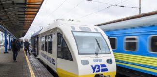 """Експрес """"Київ-Бориспіль"""" зламався дорогою до аеропорту - today.ua"""