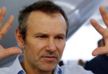 """До 15 лет тюрьмы: Вакарчук предлагает наказывать """"переговорщиков"""" с Россией - today.ua"""
