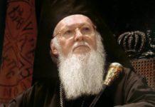 Патріарх Варфоломій привітав Зеленського з перемогою на виборах - today.ua