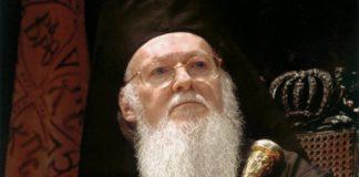"""Патріарх Варфоломій привітав Зеленського з перемогою на виборах"""" - today.ua"""