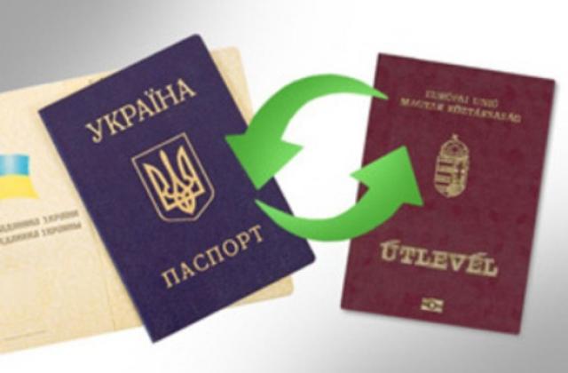Венгрия прекратила выдачу паспортов в своих консульствах в Украине, - МИД - today.ua
