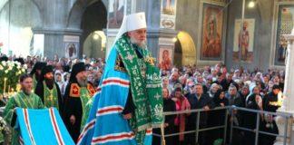 Митрополит Московського патріархату звернувся за захистом до Порошенка - today.ua