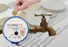 У Києві підвищили тарифи на холодну воду - today.ua