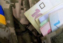 Рева розповів, коли підвищать пенсії військовим - today.ua