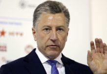 Волкер скасував візит до Москви через російську агресію - today.ua