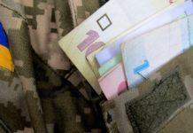 Полторак анонсував підвищення зарплати військовослужбовцям - today.ua