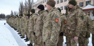Резервістів розпустять по домівках: у Генштабі розкрили подробиці - today.ua