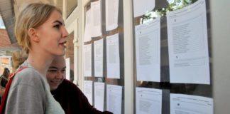 """В Україні затвердили нові правила вступу до вузів: що потрібно знати абітурієнтам"""" - today.ua"""