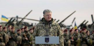 Сьогодні в Україні припиняється воєнний стан - today.ua