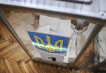 У Солом'янському районі 19-річний хлопець намагався вкрасти бюлетені і втекти - today.ua