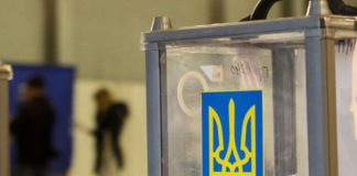 Жителі окупованого Донбасу зможуть проголосувати на виборах президента України, - Центрвиборчком - today.ua