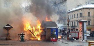 Взрыв на рождественской ярмарке во Львове: количество пострадавших возросло - today.ua