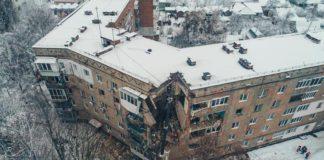 Взрыв газа на Киевщине: пострадавшим выделили 1 млн гривен помощи - today.ua