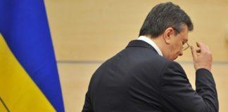 Янукович на больничном: экс-президент отказался от выступления в суде с последним словом - today.ua