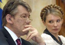 Генпрокуратура готує підозру Віктору Ющенку - today.ua