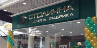 Контрабанда ювелірних виробів в Україну: прокуратура вилучила коштовностей на 150 млн гривень - today.ua