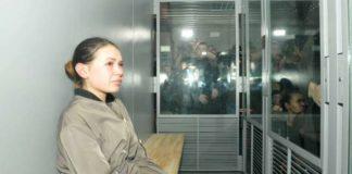 Харківська трагедія: суддя вирішив перестрахуватися, призначивши Зайцевій додаткову експертизу - today.ua