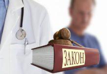 За напад на лікарів в Україні буде загрожувати тюремний термін - today.ua