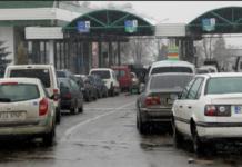 Нардепи внесуть зміни до закону про розмитнення «євроблях» - today.ua