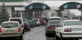 """Нардепы внесут изменения в закон о растаможке «евроблях»"""" - today.ua"""