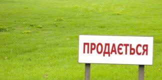 У Раді готуються скасувати мораторій на продаж землі - today.ua