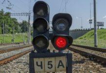 """Контррозвідка """"ЛНР"""" готувала теракт на харківській залізниці - today.ua"""