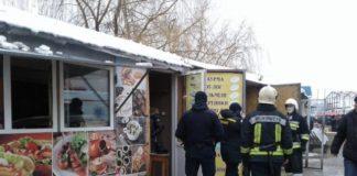 На ринку в центрі Рівного стався вибух: є постраждалі - today.ua