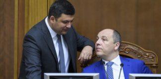 Стало известно, кого из кандидатов поддержат Гройсман и Парубий - today.ua