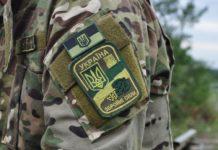 У річці під Житомиром знайшли труп майора ЗСУ - today.ua