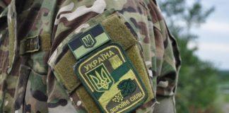 """На Донбасі поранено українського військового"""" - today.ua"""