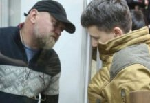 Справу Савченко і Рубана передано до Верховного суду - today.ua