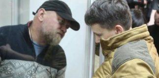 Прокуратура просить знову заарештувати Савченко і Рубана - today.ua