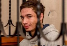 Отец Павла Гриба назвал приговор суда смертельным для сына - today.ua