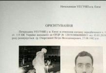 """Вбивство у ЖК """"Французський квартал"""": нападник здався поліції - today.ua"""