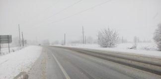 """В """"Укравтодорі"""" повідомляють про """"жовтий"""" рівень небезпечності на дорогах - today.ua"""