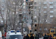 В Магнитогорске выросло число погибших в результате взрыва в доме - today.ua