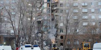 СК РФ настаивает, что взрыв в Магнитогорске не был терактом - today.ua