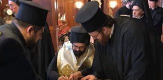 Документ остаточно оформлений: Синод Вселенського Патріархату підписав Томос - today.ua