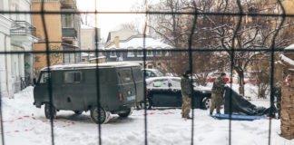 У Києві знайдено мертвим підлітка, що зник на Різдво - today.ua