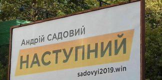 В Комитете избирателей назвали трех кандидатов в президенты, которые проводят незаконную агитацию - today.ua