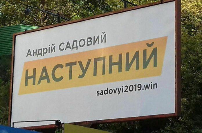 У Комітеті виборців назвали трьох кандидатів у президенти, які проводять незаконну агітацію - today.ua