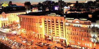 """У київському готелі чоловіку примарились """"фашисти"""", і він вистрибнув з вікна - today.ua"""