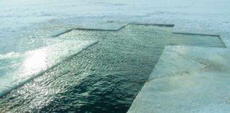 Украинцам рассказали, каких ошибок следует избегать во время купания на Крещение - today.ua