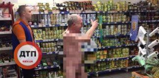 В киевском супермаркете мужчина бегал нагишом вокруг бананов - today.ua